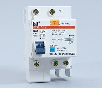 广珠电气服务非常到位,交货期准时