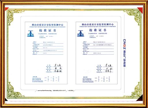 延时动作特性测试台校准证书