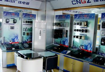 广珠电气店面产品展示