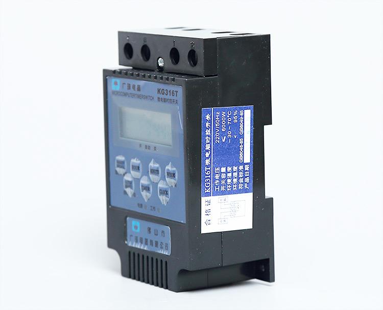 KG316T型 微电脑时控开关