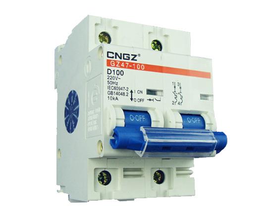 小型断路器(空气)GZ47系列
