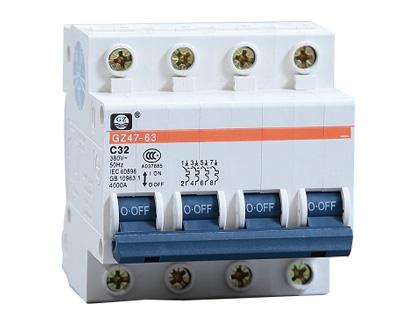 GZ47高分断小型断路器