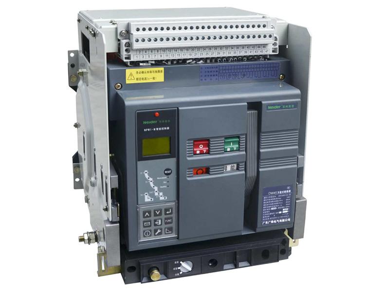 DW45系列万能式空气断路器