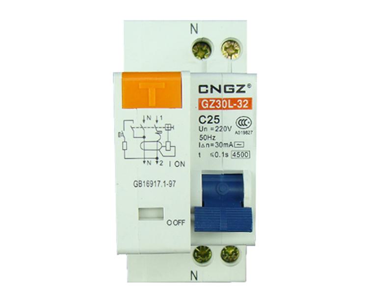 GZ30LE系列小型漏电断路器